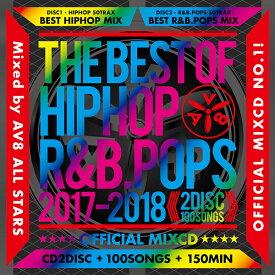 「超最新&超最速''2017-2018'' HIPHOP.R&B.POPS年間ベストCD全100曲!!」《送料無料/MIXCD/BHR-001》BEST HIPHOP R&B 2017-2018 ALL 100SONGS《洋楽 Mix CD /洋楽 CD/2017年 ベスト CD》《メーカー直送/輸入盤》
