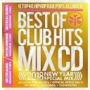 「限定独占販売 2018年 超最新NO.ベスト!!」《送料無料/MIXCD/NEW-001》BEST OF CLUB HITS MIXCD -2018 NEW ...