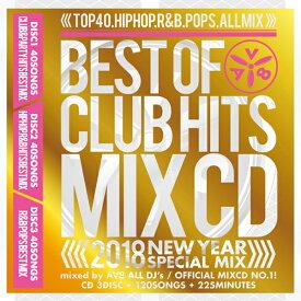 「限定独占販売 2018年 超最新NO.ベスト!!」《送料無料/MIXCD/NEW-001》BEST OF CLUB HITS MIXCD -2018 NEW YEAR SPECIAL MIX-《洋楽 Mix CD /洋楽 CD/2017年 ベスト CD》《メーカー直送/輸入盤》