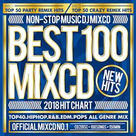 「2018超最新の新作ベスト盤!! 2枚組!!全100曲!! 」《送料無料/MIXCD》BEST 100 MIXCD -2018 HIT CHART-《洋楽 Mix CD/洋楽 CD》《CHAR-001/メーカー直送/正規品》
