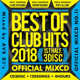 「日本一の洋楽コンピCD3枚組!!上半期ベスト!!全120曲!! 」《送料無料/MIXCD》BEST OF CLUB HITS 2018 -1st half- OFFICIAL MIXCD 3DISC《洋楽 Mix CD/洋楽 CD》《HIT-001/メーカー直送/正規品》