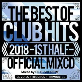 「全世界大ヒット洋楽2018年-上半期-ベスト80曲ノンストップミックス!!」《送料無料/MIXCD》2018 THE BEST OF CLUB HITS OFFICIAL MIXCD -1st half- mixed by DJ B-SUPEREME《洋楽 Mix CD/洋楽 CD》《MKDR-0050/メーカー直送/正規品》