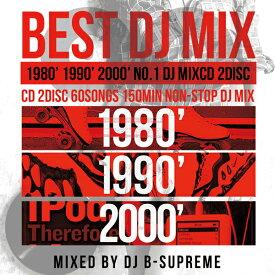 「名曲&王道曲!!完全限定盤!!」《送料無料/MIXCD》BEST DJ MIX 80' 90' 00' OFFICIAL MIXCD《洋楽 Mix CD/洋楽 CD》《MKDR-0053/メーカー直送/正規品》
