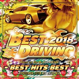 「2018年!! 年間オフィシャルドライブベストリリース!!」《送料無料/MIXCD》BEST DRIVING 2018 -BEST HITS BEST-《洋楽 Mix CD/洋楽 CD》《MKDR-0054/メーカー直送/正規品》