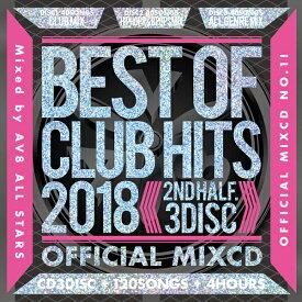 「日本一の洋楽ベスト新作!CD3枚組全120曲」《送料無料/MIXCD》BEST OF CLUB HITS 2018 -2nd half- OFFICIAL MIXCD《洋楽 Mix CD/洋楽 CD》《HIT-003/メーカー直送/輸入盤/正規品》