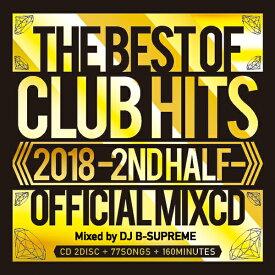 「洋楽オフィシャル2018年下半期ベスト77曲!!」《送料無料/MIXCD》2018 THE BEST OF CLUB HITS -2ND HALF- OFFICIAL MIXCD《洋楽 Mix CD/洋楽 CD》《MKDR-0055/メーカー直送/正規品》