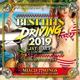 ドライブNO.1!!NEW上半期リリース!! 送料無料 MIXCD - BEST HITS DRIVING 2019 1ST HALF MIXCD《洋楽 Mix CD/洋楽 CD》《 GND-005 /メーカー直送/輸入盤/正規品》