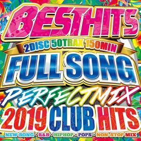 フルソングで聴ける!!洋楽2019クラブベストヒッツ!! MIXCD -送料無料 - BEST HITS FULLSONGS PERFECT MIX -2019 CLUB HITS-《洋楽 Mix CD/洋楽 CD》《 MKDR-0064 / メーカー直送 / 正規品》