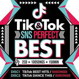 No.1アプリ''TikTok''最新究極ベスト!!完全版!! 送料無料 MIXCD - TIK & TOK -SNS PERFECT BEST- 2CD 100SONGS-《洋楽 Mix CD/洋楽 CD》《 OKT-001 /メーカー直送/輸入盤/正規品》
