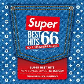 SUPERシリーズ最新作!! LA NO.1最先端 送料無料 MIXCD - SUPER BEST HITS 66 -NO.1 CLUB & PARTY DJ MIX-《洋楽 Mix CD/洋楽 CD》《 SBH-005 /メーカー直送/輸入盤/正規品》