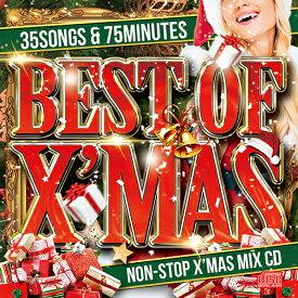 (特典DVD付き) 王道 & 新曲 '' クリスマスソング & ラブソング '' 名曲 を厳選収録!! MIX CD + DVD - 送料無料 - BEST OF X'MAS -OFFICIAL MIXCD-《洋楽 Mix CD/洋楽 CD》《 BGM PV MER-005-2 / 輸入盤 / 正規品》