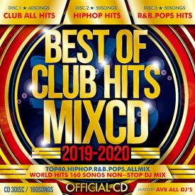2019年 洋楽オールベスト CD3枚組 全160曲 送料無料 MIXCD - BEST OF CLUB HITS 2019-2020 -OFFICIAL MIXCD-《洋楽 Mix CD/洋楽 CD》《 HIT-007 /メーカー直送/輸入盤/正規品》