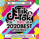 TikTok最新曲!!2020ベストCD!!全100曲 送料無料 MIXCD - TIK&TOK -2020 SNS PERFECT BEST- OFFICIAL MIXCD 《洋楽 Mix…