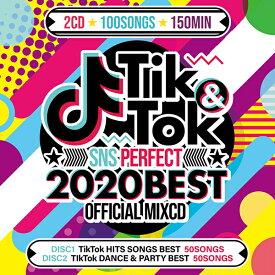 TikTok最新曲!!2020ベストCD!!全100曲 送料無料 MIXCD - TIK&TOK -2020 SNS PERFECT BEST- OFFICIAL MIXCD 《洋楽 Mix CD/洋楽 CD》《 OKT-003 /メーカー直送/輸入盤/正規品》