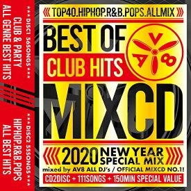 1番''バズ''っている最新曲初収録CD!! 送料無料 MIXCD - BEST OF CLUB HITS 2020 -NEW YEAR SPECIAL MIXCD- 《洋楽 Mix CD/洋楽 CD》《 NEW-005 /メーカー直送/輸入盤/正規品》