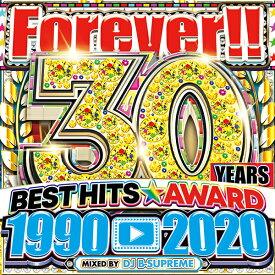 30年間 歴史的名曲メガベスト!!! MIXCD -送料無料 - 30 YEARS BEST HITS AWARD 1990-2020 《洋楽 Mix CD/洋楽 CD》《 MKDR-0072 / メーカー直送 / 正規品》