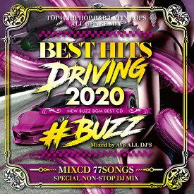 1番バズってる!!ドライブMIXCD!! 送料無料 MIXCD - BEST HITS DRIVING 2020 -NEW BUZZ BGM BEST CD- 《洋楽 Mix CD/洋楽 CD》《 GND-009 /メーカー直送/輸入盤/正規品》