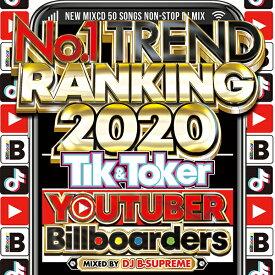 全世界''洋楽''トレンドランキングベスト盤!! MIXCD -送料無料 - NO.1 TREND RANKING 2020 《洋楽 Mix CD/洋楽 CD》《 MKDR-0073 / メーカー直送 / 正規品》