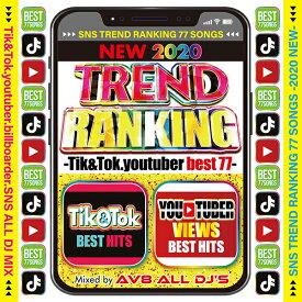 時代の最先端!!トレンドランキング最新ベスト!! 送料無料 MIXCD - NEW 2020 TREND RANKING -Tik&Tok.youtuber best 77-《洋楽 Mix CD/洋楽 CD》《 WTR-001 /メーカー直送/輸入盤/正規品》