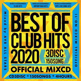 限定販売!!説明不要の絶対王者神ベスト!! 送料無料 MIXCD - BEST OF CLUB HITS 2020 -3DISC 150SONGS-《洋楽 Mix CD/洋楽 CD》《 HIT-009 /メーカー直送/輸入盤/正規品》