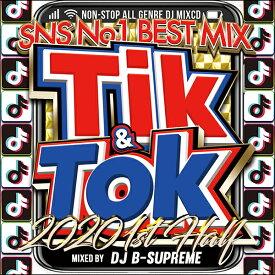 全国販売数&レンタル数第1位を記録したTikTokシリーズ第2弾!! MIXCD -送料無料 -TIK & TOK 2020 1ST HALF -SNS NO.1 BEST MIX-《洋楽 Mix CD/洋楽 CD》《 MKDR-0075 / メーカー直送 / 正規品》