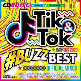 超最新&超最速! TikTok 完全版! 送料無料 MIXCD - TIK&TOK -2020 SNS BUZZ BEST- OFFICIAL MIXCD《洋楽 Mix CD 洋楽 CD》《 OKT-005 メーカー直送 輸入盤 正規品》 洋楽 おすすめ ヒットチャート TikTok ランキング 最新 定番 カッコイイ 人気 英語