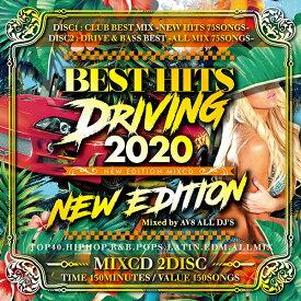 ドライブ系NO.1の実力派MIXCD!!売れてます!! 送料無料 MIXCD - BEST HITS DRIVING 2020 -NEW EDITION MIXCD- 洋楽 Mix CD GND-011  メーカー直送 輸入盤 正規品