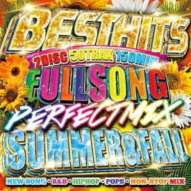 「2018年!!夏&秋ソング!!超最速リリース!!」《送料無料/MIXCD》BEST HITS FULLSONG PERFECT MIX -SUMMER&FALL SPECIAL MIX- mixed by DJ B-SUPEREME《洋楽 Mix CD/洋楽 CD》《MKDR-0052/メーカー直送/正規品》