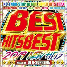 2019年!最速収録!洋楽ベストMIXCD! -送料無料 - BEST HITS BEST 2019 NEW HITS -《洋楽 Mix CD/洋楽 CD》《 MKDR-0057 / メーカー直送 / 正規品》
