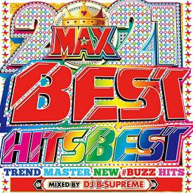 2021 BEST HITS BEST 洋楽 ヒットチャート 最新 音楽 人気 ランキング おすすめ 英語 歌 2021 送料無料 MIXCD 洋楽 定番 MKDR-0095 メーカー直送 正規品