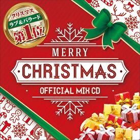 最新版 王道 & 新曲 クリスマスソング ラブソング MIX CD - 送料無料 - MERRY CHRISTMAS - OFFICIAL MIX CD + DVD - BGM PV 洋楽 ヒットチャート 最新 音楽 人気 ランキング おすすめ 英語 歌 2020 2021 洋楽 定番 MRX - 001 002 メーカー直送 正規品