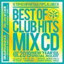 NO.1MIXCD 洋楽ベスト最速&最新 送料無料 MIXCD - BEST OF CLUB HITS MIXCD 2019 NEW YEAR SPECIAL MIX - OFFICIAL MI…