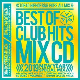NO.1MIXCD 洋楽ベスト最速&最新 送料無料 MIXCD - BEST OF CLUB HITS MIXCD 2019 NEW YEAR SPECIAL MIX - OFFICIAL MIXCD《洋楽 Mix CD/洋楽 CD》《NEW-003/メーカー直送/輸入盤/正規品》