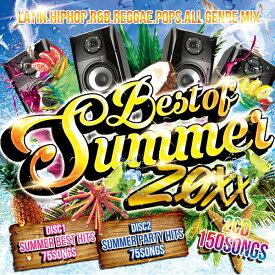 「業界初&業界最速!! 全150曲!! 超絶DJミックスベスト!!!」《送料無料/MIXCD》BEST OF SUMMER 20XX -NON STOP 150SONGS MIX-《洋楽 Mix CD/洋楽 CD》《SMM-002/メーカー直送/輸入盤/正規品》