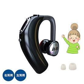 軽量でコンパクトな骨伝導集音器【ボンボイス】ib-1200 伊吹電子 右耳用 左耳用 充電式