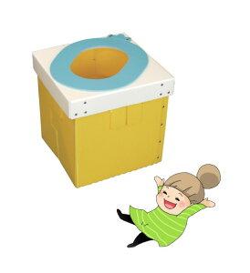 【オ・サンポレット】 総合サービス 防災グッズ 簡易トイレ