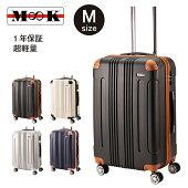 スーツケースMサイズ