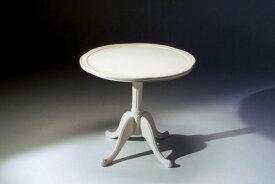 カンティーニュ ティーテーブル コンパクトサイズ ダイニング  猫脚家具 白い家具 クラシック家具 かわいい ロココ調 ラグジュアリー エレガント 日本産 松永工房 クラシックスタイル カフェ風 一人暮らし おしゃれ