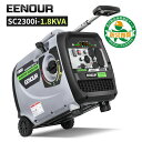 発電機 インバーター発電機 発電機 小型 家庭用 SC2300i 携帯発電機 エンジン発電機 ポータブル電源 非常用電源 イン…