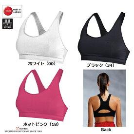 トレーニング スポーツブラ 無地 P-97 (wundou) made in japan 激安 スポブラ フィットネス ダンス エクササイズ ランニング
