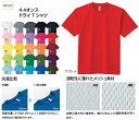 ドライ メッシュTシャツ 無地 (glimmer) 00300-ACT SS-LLサイズ 吸汗速乾 軽量 4.4オンス