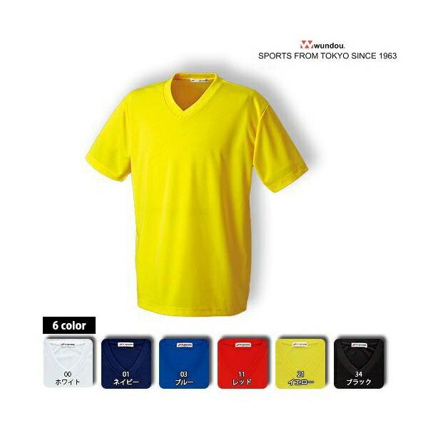 ジュニア キッズ ドライライトVネックTシャツ (wundou) P-390 幼児 子供用 無地 吸汗速乾 軽量