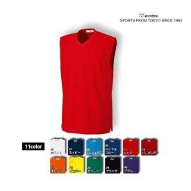 バスケットシャツ ノースリーブ (wundou) P-1810 無地 ゲームシャツ タンクトップ 吸汗速乾 ウンドウ