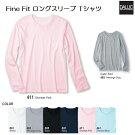 ファインフィットロングスリーブTシャツ無地長袖(DALUC)DM504綿100%