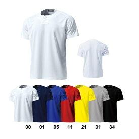 2ボタン ベースボールTシャツ (wundou) P-2710 セミオープン 野球 ソフトボール 吸汗速乾 軽量 無地
