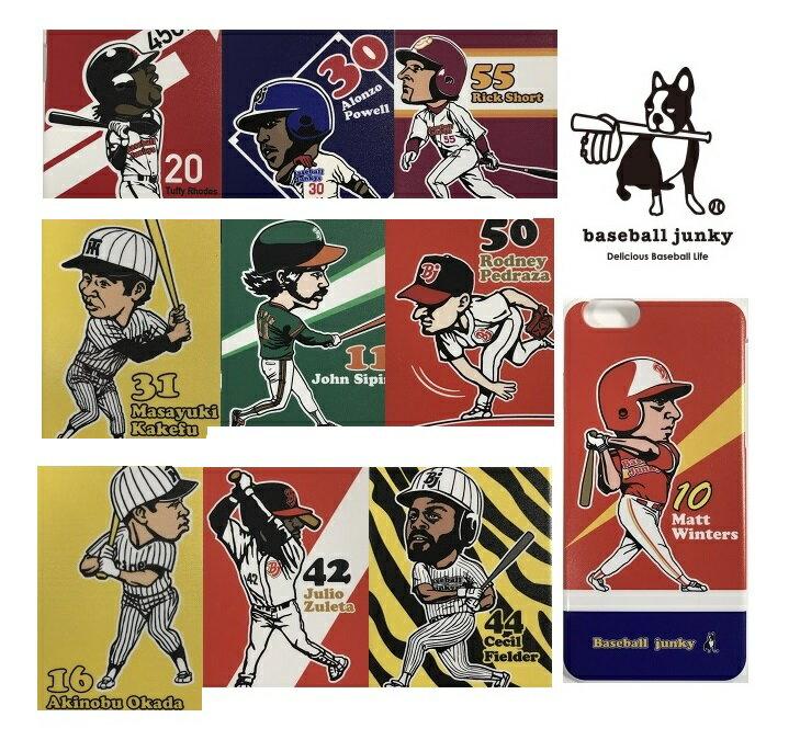 baseball junky(ベースボールジャンキー) iphone 6 対応ケース プロ野球 スマホケース おもしろ グッズ 野球 レア 助っ人 【SALE】