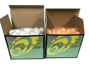 卓球 トレーニングボール 10ダース入り箱 40mm 1スター 激安 練習球 (Showa) 1S40-10 mr.Argus ピンポン玉 オレンジ ホワイト