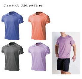 ジュニア フィットネス ストレッチTシャツ (wundou) P-810 半袖 無地 キッズ 子どもサイズ ミックスカラー 杢色 軽量 チーム対応