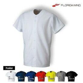 ベースボール ニットユニフォームシャツ (wundou) P-2700 フルオープン ソフトボール ニット カラー 無地 野球