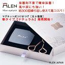 正規品(MLEN)Mlen eyelash ミランアイラッシュ 日本語説明書 保証書付 マグネットつけまつげ 磁気つけまつげ 繰り返…